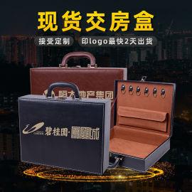 厂家现货碧桂园房产交房皮盒皮箱 定制**交付包装盒