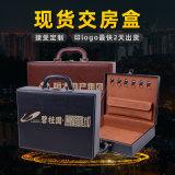 廠家現貨碧桂園房產交房皮盒皮箱 定製高檔交付包裝盒