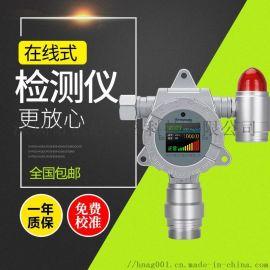 霍尼艾格硫化氢检测仪 硫化氢探头