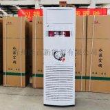 供應立式明裝風機盤管水溫空調櫃機