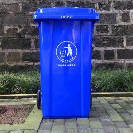 云南垃圾桶昆明塑料挂车垃圾桶厂家直销