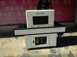 LED UV 固化机