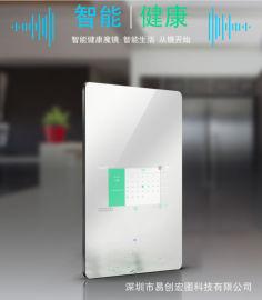 深圳智能魔镜生产工厂