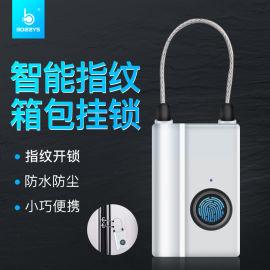智能指纹锁挂锁密码锁行李箱包宿舍柜小挂锁