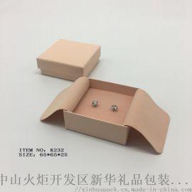 精美首饰包装盒