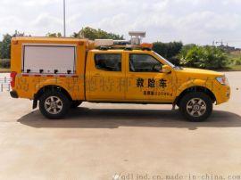 应急排水救险车 应急排水车 多功能排水车