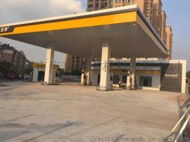 加油站建设用300面防风铝条扣天花板吊顶