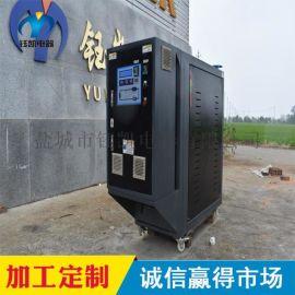 盐城钰凯供应模具自动恒温电热器