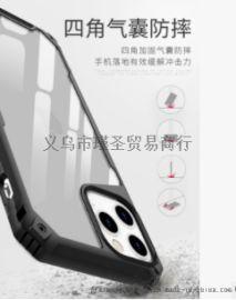 【一件代发】透明气囊防摔手机壳适用苹果11二合一防撞手机套硬壳 一件代发