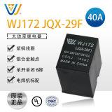 JQX-29F大銀點40A大功率繼電器電焊機繼電器