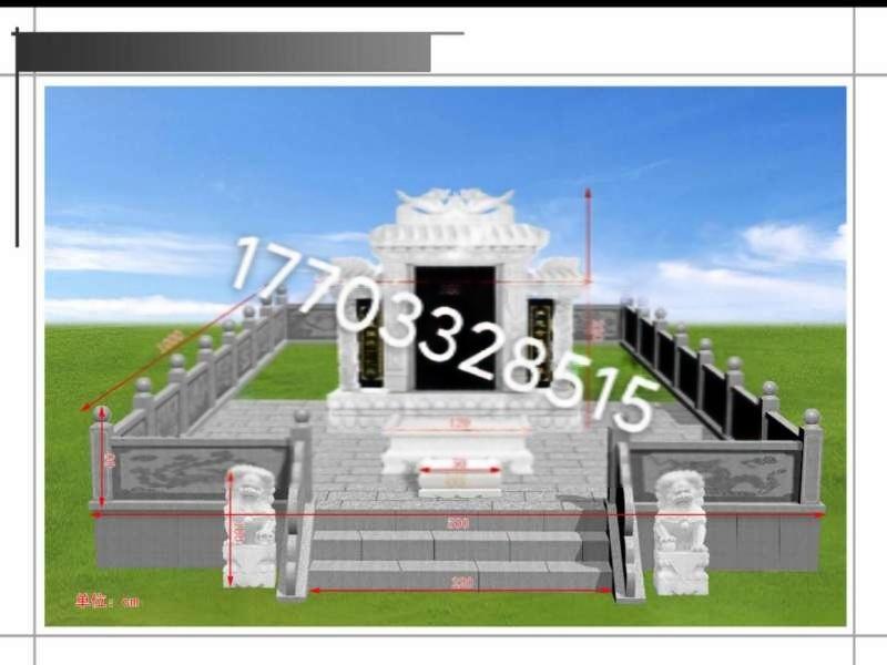 贵州墓碑定做中式土葬家祖墓 公墓陵园墓碑刻字