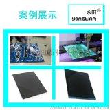 3368UV塔菲膠 UV型防溼絕緣塗層
