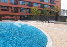 透水混凝土|透水混凝土厂家|透水混凝土原材料