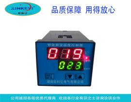 XKY-CW200W智能数显温度控制器温控器欣科亿电气