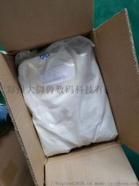 膜转印数码胶粉,TPU粉,白墨烫画  胶粉