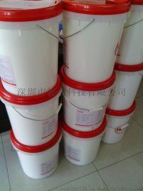 射材质或光油面彩盒糊盒用水胶汉高7086