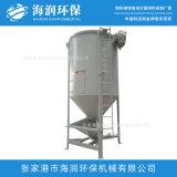 厂家供应塑料造粒机辅机设备5吨混合搅拌机