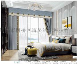 成品窗帘选好可以给家里不同的场所带来不同的财运【尊夫人布艺】