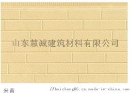 山东金属雕花板聚氨酯保温材料外墙保温装饰板