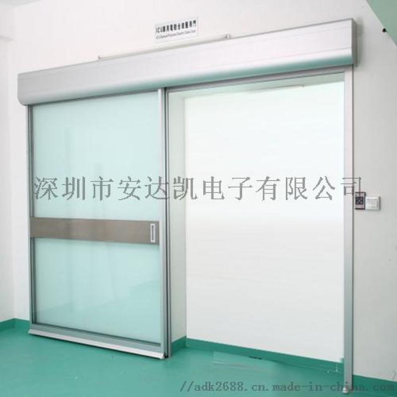 廚房感應自動門 密封節約空調能源 感應自動門廠家