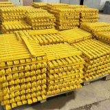 厂家直销复合材质电缆支架 预埋式复合电缆支架