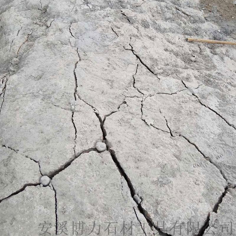 安溪博力岩石膨脹劑 無聲破碎劑