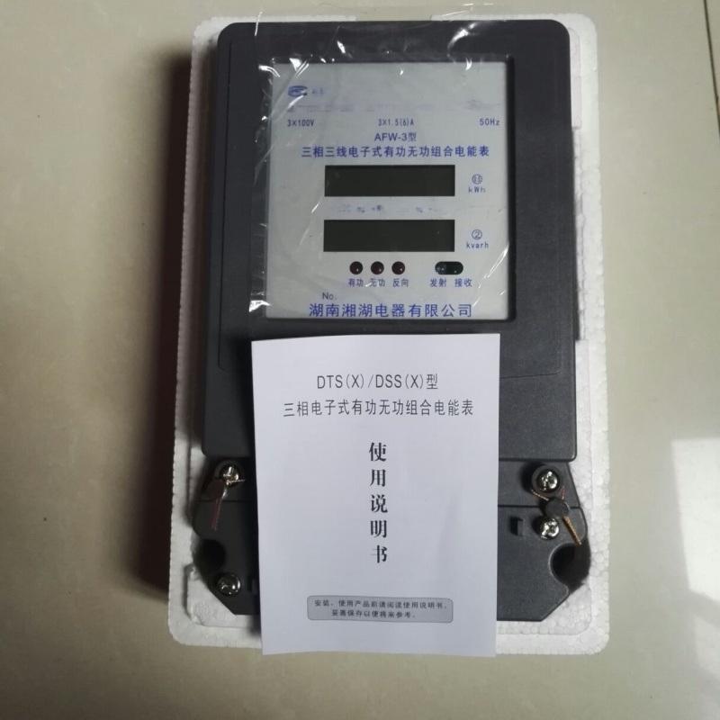 湘湖牌LK18系列漏電保護開關實物圖片