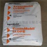 LLDPE SP4530 SP-K 茂金属