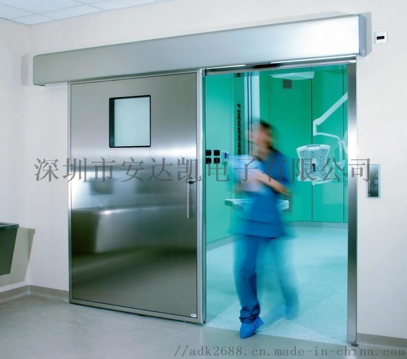 紅外感應門 靜音噪聲低軌道無聲 感應門用途