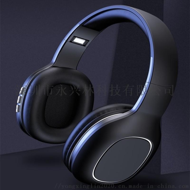 厂家直销头戴式蓝牙耳机