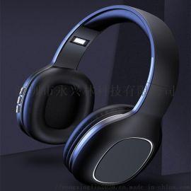 厂家直销头戴式藍牙耳機