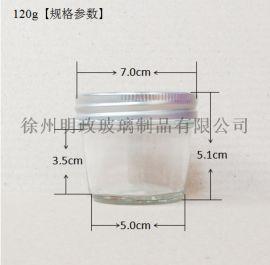 钻石款鱼子酱瓶蜂蜜瓶储物瓶奶昔瓶布丁瓶酱菜瓶