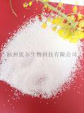 醋酸鈣 醋酸鈉 CAS 62-52-4