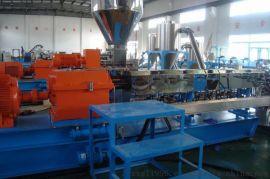 TPE造粒机, 弹性体造粒生产线