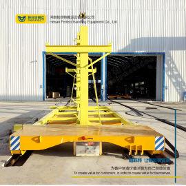 轨道车用于室内作业物料转运车间 遥控控制大吨位车