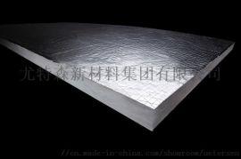 尤特森建筑保温材料无甲醛玻璃棉板