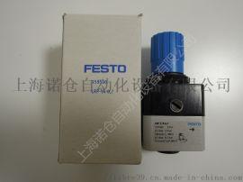 LRP-1/4-10 FESTO精密减压阀