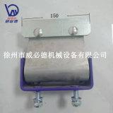 二級重型合金清掃器刮刀MHS