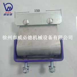 二级重型合金清扫器刮刀MHS