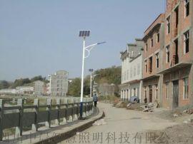 太阳能户新农村356米带杆led超亮大功率道路灯