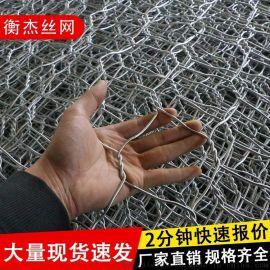 厂家直销河道治理镀锌石笼网垫防汛包塑镀锌格宾网