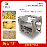 大產量土豆清洗機 土豆去皮清洗機 北沙蔘機