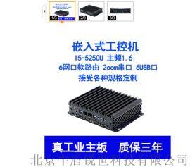 嵌入式工控机 6com串口微型工业电脑主机
