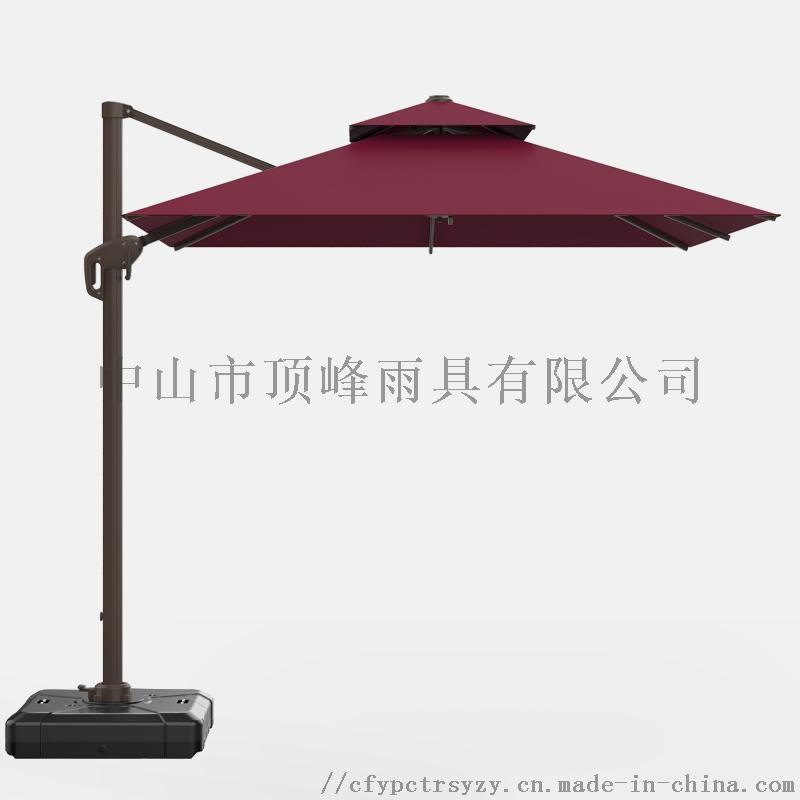 [頂峯]廣東庭院遮陽傘價格優惠_羅馬傘陽臺別墅大傘