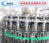 果汁飲料灌裝機 灌裝生產設備 果汁飲料生產線