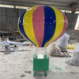 海南玻璃钢气球雕塑 楼盘广场仿真热气球雕塑道具