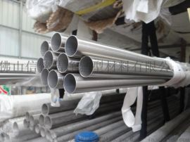 云南304不锈钢水管厂家 薄壁不锈钢水管 信烨品牌
