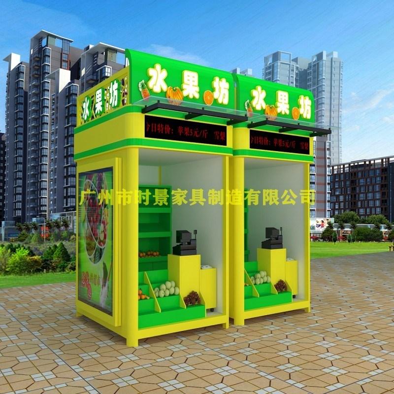主题公园售卖亭 商业街移动餐车