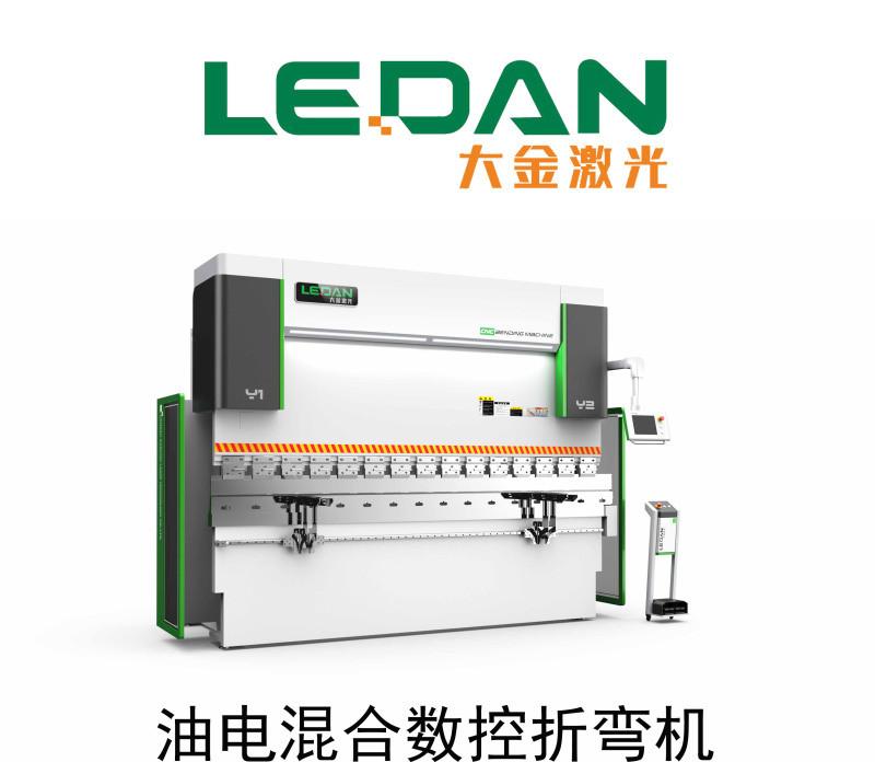 油电混合数控折弯机设备厂家