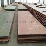 阜阳Q345E钢板 Q345E中厚板现货